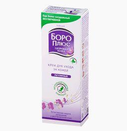 Боро Плюс крем антисептический розовый, крем, 25 г, 1 шт.