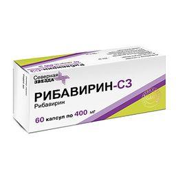 Рибавирин-СЗ, 400 мг, капсулы, 60шт.