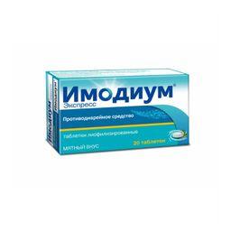Имодиум Экспресс, 2 мг, таблетки для рассасывания, 20 шт.