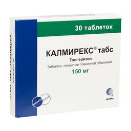 Калмирекс табс, 150 мг, таблетки, 30 шт.