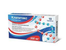 Клапитакс, 300 мг, таблетки, покрытые пленочной оболочкой, 10 шт.