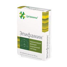 Эпифамин,