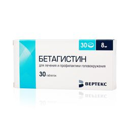 Бетагистин, 8 мг, таблетки, 30шт.