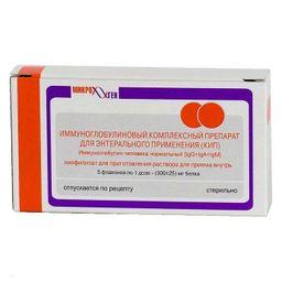 Иммуноглобулиновый комплексный препарат КИП, 300 мг, лиофилизат для приготовления раствора для приема внутрь, 5 шт.