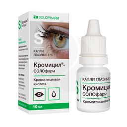 Кромицил-СОЛОфарм