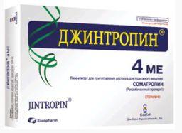 Джинтропин,