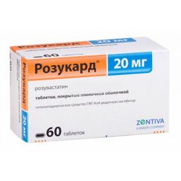 Розукард, 20 мг, таблетки, покрытые пленочной оболочкой, 60 шт.
