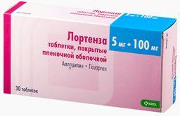 Лортенза, 5 мг+100 мг, таблетки, покрытые пленочной оболочкой, 30шт.