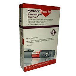 Хумалог Микс 50, 100 МЕ/мл, суспензия для подкожного введения, 3 мл, 5 шт.