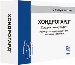 Хондрогард, 100 мг/мл, раствор для внутримышечного введения, 1 мл, 10 шт.