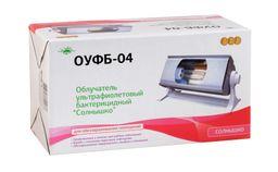 Облучатель ультрафиолетовый бактерицидный ОУФБ-04