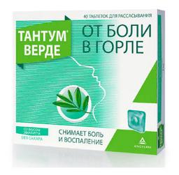 Тантум Верде, 3 мг, таблетки для рассасывания, эвкалиптовый, 40шт.