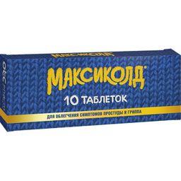 Максиколд