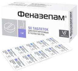 Феназепам, 1 мг, таблетки, диспергируемые в полости рта, 50 шт.