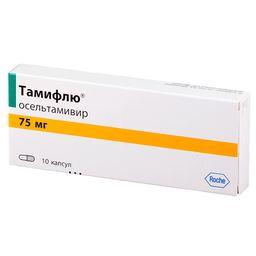 Тамифлю, 75 мг, капсулы, 10шт.