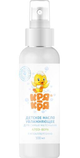 Кря-кря масло для тела детское алое-вера, масло для детей, 100 мл, 1 шт.