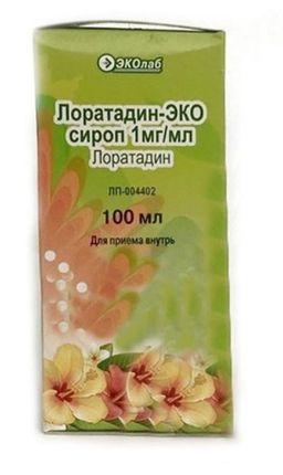 Лоратадин-Эко, 1 мг/мл, сироп, 100 мл, 1шт.