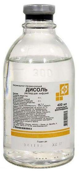 Дисоль, раствор для инфузий, 400 мл, 1шт.