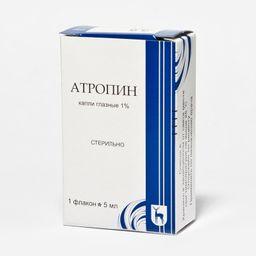 Атропин (капли глазные), 1%, капли глазные, 5 мл, 1 шт.