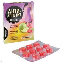 Анти-Аппетит Лайм и малина, леденцы, 10шт.