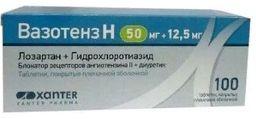 Вазотенз Н, 50 мг+12.5 мг, таблетки, покрытые пленочной оболочкой, 100шт.