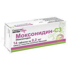 Моксонидин-С3, 200 мкг, таблетки, покрытые пленочной оболочкой, 14 шт.