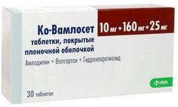 Ко-Вамлосет, 10 мг+160 мг+25 мг, таблетки, покрытые пленочной оболочкой, 30 шт.