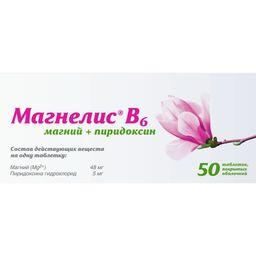 Магнелис В6