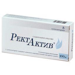РектАктив, 100 мг, суппозитории ректальные, 5 шт.