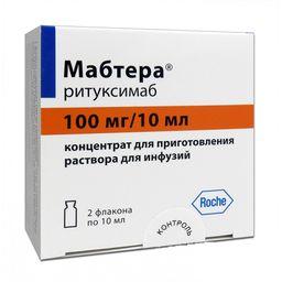 Мабтера, 100 мг/10 мл, концентрат для приготовления раствора для инфузий, 10 мл, 2 шт.