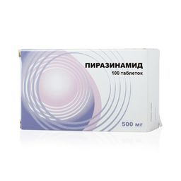 Пиразинамид, 500 мг, таблетки, 100 шт.