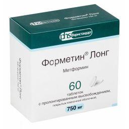 Форметин Лонг, 750 мг, таблетки с пролонгированным высвобождением, покрытые пленочной оболочкой, 60 шт.