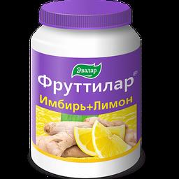 Фруттилар Имбирь+лимон