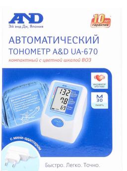 Тонометр автоматический AND UA-670