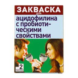 Эвиталия Закваска бактериальная для приготовления Ацидофилина, 2 г, 2 шт.
