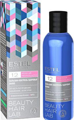 Estel Beauty Hair Lab бальзам-контроль здоровья волос