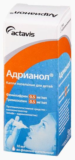 Адрианол, капли назальные для детей, 10 мл, 1шт.