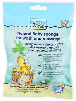 Babyline губка для мытья и массажа из натуральных волокон с алоэ, губка, 1шт.