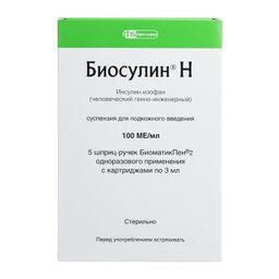 Биосулин Н, 100 МЕ/мл, суспензия для подкожного введения, 3 мл, 5шт.
