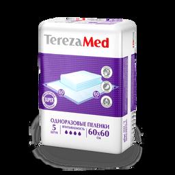 TerezaMed Super пеленки одноразовые, 60 смx60 см, Super (4 капли), 5шт.