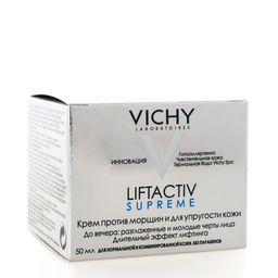 Vichy Liftactiv Supreme крем против морщин и для упругости, крем, для нормальной и комбинированной кожи, 50 мл, 1 шт.