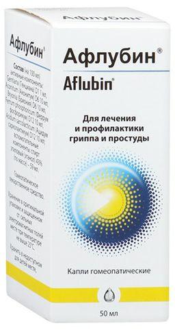 Афлубин, капли гомеопатические, 50 мл, 1 шт.