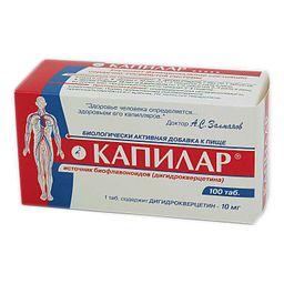 Капилар, 0.25 г, таблетки, 100 шт.