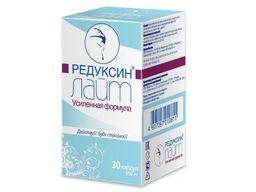 Редуксин-Лайт Усиленная Формула, 650 мг, капсулы, 30 шт.
