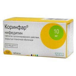 Коринфар, 10 мг, таблетки пролонгированного действия, покрытые пленочной оболочкой, 100 шт.
