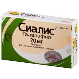 Сиалис, 20 мг, таблетки, покрытые пленочной оболочкой, 4 шт.