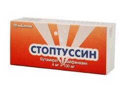 Стоптуссин,