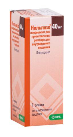 Нольпаза, 40 мг, лиофилизат для приготовления раствора для внутривенного введения, 1 шт.