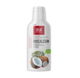 Splat Ополаскиватель Биокальций, раствор для полоскания полости рта, 275 мл, 1шт.