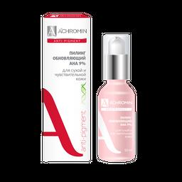Achromin Пилинг обновляющий с АНА-кислотами, для сухой чувствительной кожи, 50 мл, 1 шт.